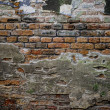 Stock Photo: Old weathered brick wall