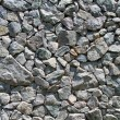 Gray stone wall background — Stock Photo #19317821