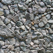 Gray stone wall background - Stock Photo