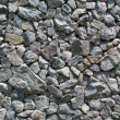 Gray stone wall background - Photo