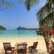 Stock Photo: Beautiful bay of Phi Phi island Thailand