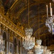 Mirror's hall of Versailles - Stock Photo