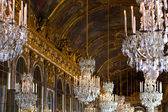 Mirror's hall of Versailles — 图库照片