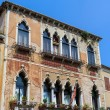Traditionnal architecture of Venice - Stock Photo