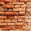 Stock Photo: closeup of old brick wall