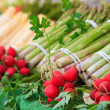 Vegetables at the market — Stock Photo
