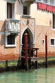 Streets of the italian city of Venice — Stock Photo