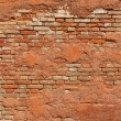 Closeup of old brick wall - Stock Photo