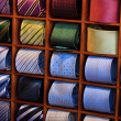 Ties in rack — Stock Photo #25292197