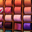 Ties in rack — Stock Photo #25292287