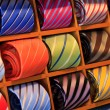 Ties in rack — Stock Photo #25292431