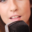 Stockfoto: Trendy Singer