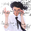 math teacher — Stock Photo