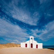 Orthodox church in St Nikolas in Zakynthos — Stock Photo #32465037