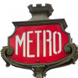 Parisian metro sign — Stock Photo #34055991