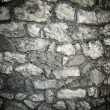Stone wall texture — Stock Photo #35130347
