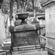 Foto Stock: Old nameless tombstone in cemetery
