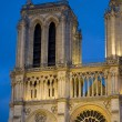 Notre Dame de Paris Cathedral — Stock Photo