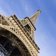 Eiffel tower is one of most recognizable landmarks in th — Stock Photo #37113731