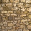 Stone wall texture — Stock Photo #37601025