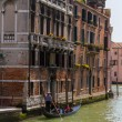Venice, Grand Canal and historic tenements — Stock Photo
