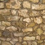 Stone wall texture — Stock Photo #39853245