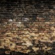 Large old brick wall — Stock Photo