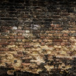 Stock Photo: Large old brick wall