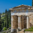 Treasure of the Athenians at Delphi oracle archaeological site — Stock Photo #40336545