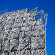 Military radar station — Stock Photo