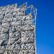 Military radar station — Stock Photo #41083739