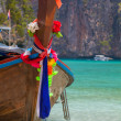 Longtail boat in the famous Maya bay of Phi-phi Leh island — Stock Photo #41809087
