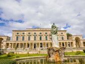 Museum of asiatic art in Esplanada Square at Corfu island — Stock Photo