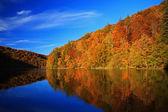 Autumn in Plitvice — Stock Photo