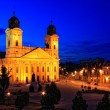 Debrecen city, Hungary at night - Stok fotoğraf