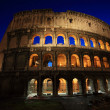 Colosseum — Stock Photo #23927141