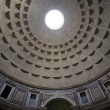 Stock Photo: The Pantheon, Rome