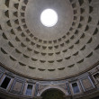 The Pantheon, Rome — Stock Photo