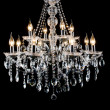 Stock Photo: Contemporary glass chandelier