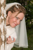 Young bride happy — Stock Photo