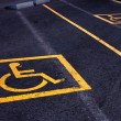 Parking reserved for disable — Stock Photo