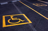 Parking reserved for disable — Стоковое фото