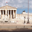 Austrian Parliament — Stock Photo #29529567
