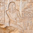 Bas relief in Medinet Habu temple, Luxor, Egypt — Stock Photo