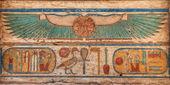 Madinet Habu temple hieroglyphs in Luxor — Stock Photo