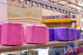Materia textil. — Foto de Stock
