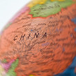 Stock Photo: Global Studies Colorful Closeup of China