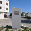 Square named Anastasia Manstein Shirinskaya. Bizerta. Tunis. — Stock Photo