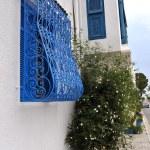 Sidi Bou Said. Tunis. — Stock Photo #23573479