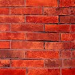Photo: Red wall